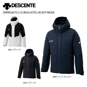 DESCENTE〔デサント スキーウェア ジャケット〕<2021>DWMQJK70 S.I.O INSULATED JACKET/MODE|スキー用品専門タナベスポーツ