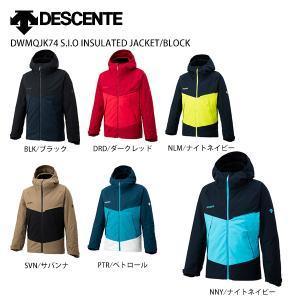 DESCENTE〔デサント スキーウェア ジャケット〕<2021>DWMQJK74 S.I.O INSULATED JACKET/BLOCK|スキー用品専門タナベスポーツ