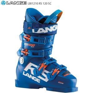 早期予約受付中 LANGE ラング スキーブーツ <2021>RS 120 SC LBI1210
