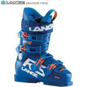 早期予約受付中 LANGE ラング スキーブーツ <2021>RS 110 SC LBI1310