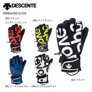 DESCENTE〔デサント スキーグローブ〕<2021>DWBQJD60 GLOVE スキー用品専門タナベスポーツ