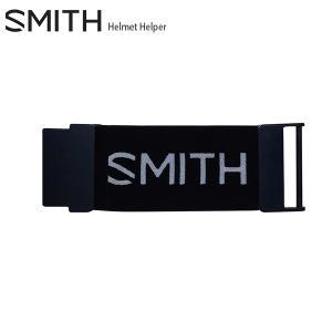 早期予約受付中 SMITH〔スミス 延長ベルト〕<2021>HELMET HELPER〔ヘルメット ヘルパー〕