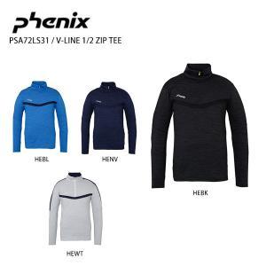 PHENIX〔フェニックス ミドルレイヤー〕<2021>PSA72LS31 V-Line 1/2 Zip Tee〔Vライン ハーフジップティー〕|スキー用品専門タナベスポーツ