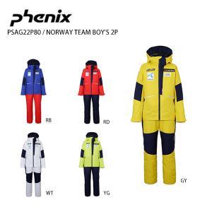 スキーウェア PHENIX フェニックス ジュニア 上下セット 130 140 150 160 170 <2021> PSAG22P80 Norway Team Boy's Two-piece 子供用 男の子 女の子|スキー用品専門タナベスポーツ