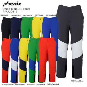 スキー ウェア PHENIX フェニックス パンツ 2021 PFA72OB12 Demo Team 3-D Pants デモチーム 3-Dパンツ 20-21 NEWモデル|スキー用品専門タナベスポーツ