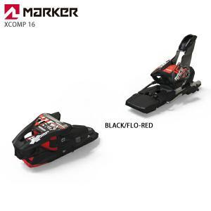 早期予約受付中 MARKER〔マーカー ビンディング〕<2021>XCOMP 16