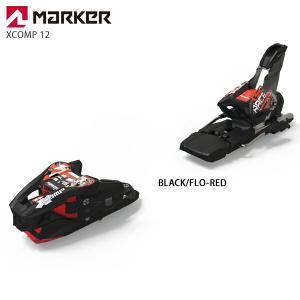 早期予約受付中 MARKER〔マーカー ビンディング〕<2021>XCOMP 12
