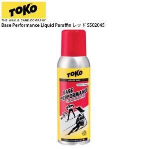 1/14~17 エントリーでP5倍 TOKO〔トコワックス〕Base Performance Liq...