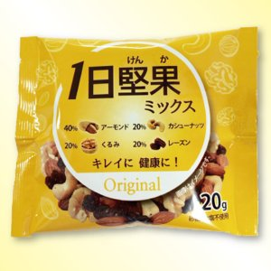 1日堅果ミックスオリジナル 20g×1袋 ミッ...の関連商品3