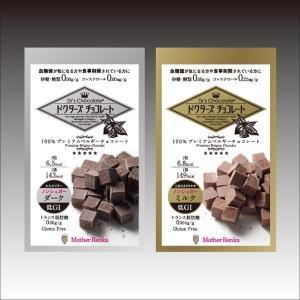 ドクターズ チョコレート 30g