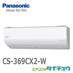 CS-369CX2-W パナソニック 12畳用エアコン 2019年型 (西濃出荷) (/CS-369...