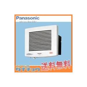 FY-13U2 パナソニック 換気扇 標準換気扇 浴室用 (即納在庫有) (/FY-13U2/)|tanachu