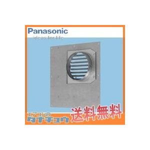 (即納在庫有) FY-AC256 パナソニック レンジフードリニューアル用取付枠 プロペラタイプ置換...