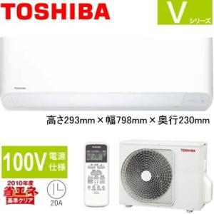 RAS-4056V-W 東芝 14畳用エアコン 2016年型 単相100V (即納在庫有) (/RAS-4056V-W/)|tanachu