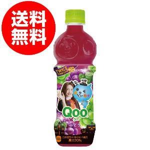 保存料・合成着色料不使用。国産果実エキス使用。