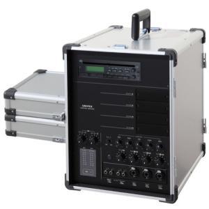 CGA-704CDA ユニペックス キャリングアンプ(35W+35W ハイ/ロー切替 CD付 DC電...