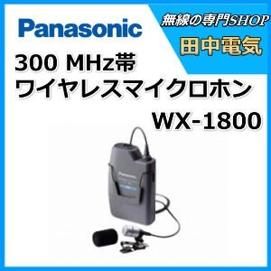 送信機(RD-660AZ、RD-650AZ/12、RD-660Z・650Z及びRD-560Z・550...