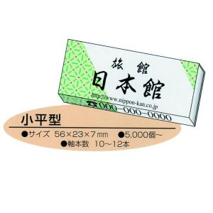 小平型 1・2色 10000個 tanaka-match