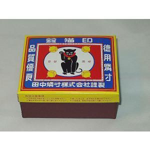 鈴猫家庭型商標マッチ 10個パック|tanaka-match