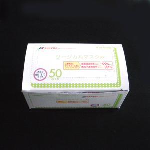 不織布三層構造 サージカルマスク99 50枚入り カゼ・花粉対策に|tanaka-match