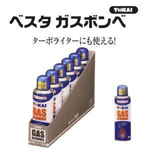 ベスタ ガスボンベ130g 6DP|tanaka-match