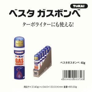 ベスタ ガスボンベ40g|tanaka-match