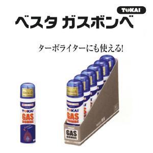 ベスタ ガスボンベ40g 6DP|tanaka-match