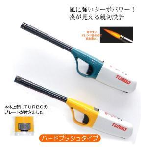 CRチャッカマンターボ 100本|tanaka-match