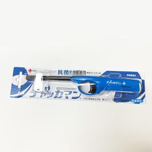 CRチャッカマンスライドブルー(数量限定)|tanaka-match