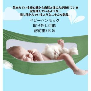 ハンモック  ベビーベッド 新生児ベビーデタッチャブル ポータブル 折りたたみ 室内 屋外用 北欧 ...