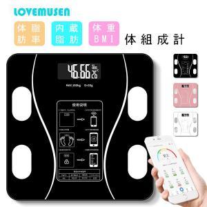 体重計 体組成計 エネルギー+USB充電式 スマートスケール 体脂肪計 高精度 体重/体脂肪率/水分...