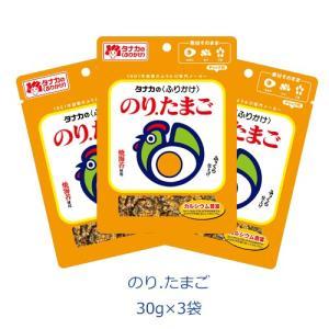 タナカのふりかけ のり.たまご 30g×3袋|tanakasyokuhin
