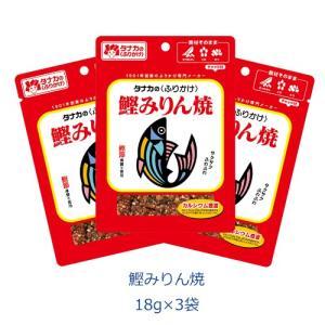 タナカのふりかけ 鰹みりん焼 18g×3袋|tanakasyokuhin