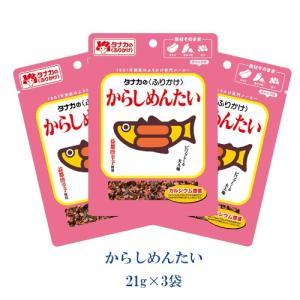 タナカのふりかけ からしめんたい 21g×3袋 tanakasyokuhin
