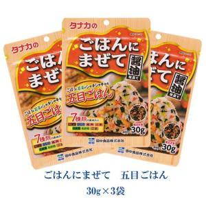 タナカのふりかけ ごはんにまぜて五目ごはん 30g×3袋|tanakasyokuhin