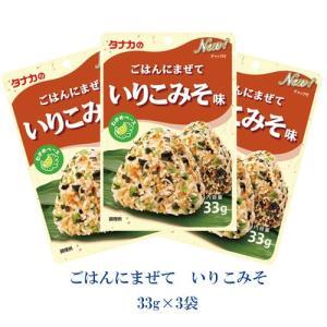 タナカのふりかけ ごはんにまぜて いりこみそ味 33g×3袋|tanakasyokuhin