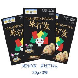 田中食品 タナカのふりかけ 旅行の友まぜごはん 30g×3袋 タナカのふりかけ通販