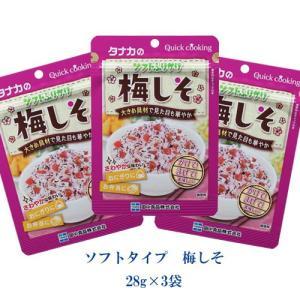 タナカのふりかけ ソフトタイプ 梅しそ 28g×3袋|tanakasyokuhin