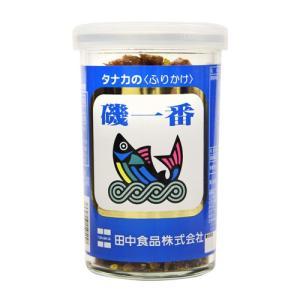 タナカのふりかけ 磯一番 45g ビンタイプ|tanakasyokuhin