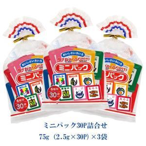 タナカのふりかけ ミニパック30P詰め合わせ 75g×3袋|tanakasyokuhin