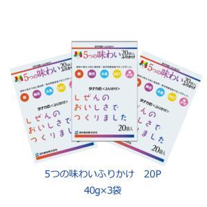 タナカのふりかけ 無添加ふりかけ20P 40g×3袋|tanakasyokuhin