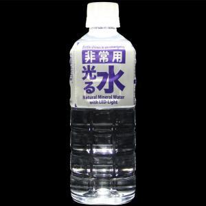 非常用光る水 500mlペットボトル×24本(1ケース)【同梱不可】|tanakasyokuhin|03