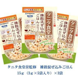 タナカのふりかけ タニタ食堂(R)監修 雑穀混ぜ込みごはん 15g(3g×5袋入り)×3袋|tanakasyokuhin