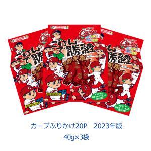 タナカのふりかけ カープふりかけ20P 40g×3袋|tanakasyokuhin