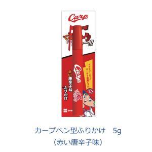 タナカのふりかけ カープペン型ふりかけ 5g|tanakasyokuhin