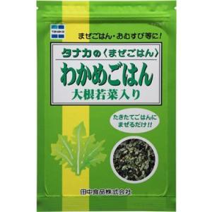 タナカのふりかけ 業務用わかめごはん 大根若菜入り 150g|tanakasyokuhin