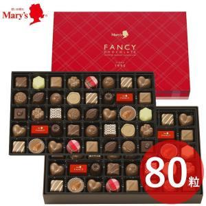 メリーチョコレート ファンシーチョコレート 80枚入 ファンシーチョコレート バレンタイン ホワイト...