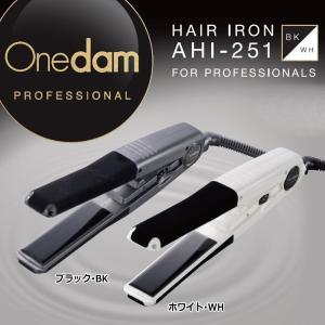 Onedam ワンダム ヘアアイロン ストレート用 25mm...
