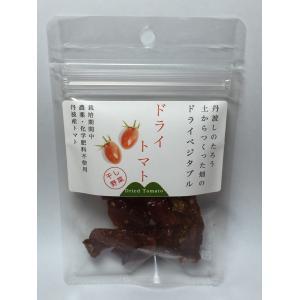 ドライトマト国産 農薬・化学肥料不使用の丹波産アイコトマトを使用。西日本 野菜|tanba-shinotaro