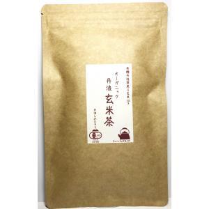 オーガニック丹波玄米茶 有機JAS認定 丹波産有機玄米100%使用 ティーバッグタイプ|tanba-shinotaro